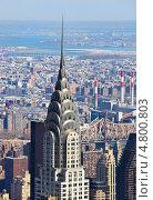 Купить «Крайслер-билдинг, Нью-Йорк», фото № 4800803, снято 5 апреля 2013 г. (c) Анна Сапрыкина / Фотобанк Лори