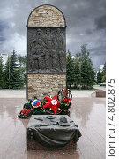 """Купить «Мемориал """"Афганские ворота"""", посвященный павшим в Афганистане пензякам», фото № 4802875, снято 15 августа 2012 г. (c) Irina Opachevsky / Фотобанк Лори"""