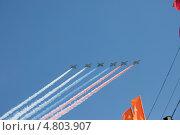 Купить «Триколор над Красной площадью. Фронтовые штурмовики С-25 рисуют российский флаг на параде 9 мая 2013 года в Москве», эксклюзивное фото № 4803907, снято 9 мая 2013 г. (c) Литвяк Игорь / Фотобанк Лори
