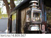 Старинный автомобильный фонарь. Стоковое фото, фотограф Сергей Аряев / Фотобанк Лори