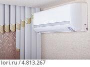 Современный кондиционер воздуха в жилой квартире. Стоковое фото, фотограф Элина Гаревская / Фотобанк Лори