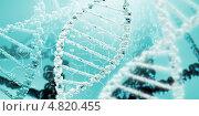 Купить «Геном и наследственность. Молекула ДНК», фото № 4820455, снято 19 февраля 2020 г. (c) Sergey Nivens / Фотобанк Лори