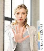 Купить «Уставшая деловая женщина за работой в офисе», фото № 4825479, снято 17 июня 2012 г. (c) Syda Productions / Фотобанк Лори