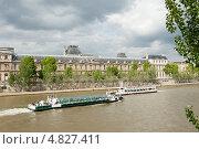 Купить «Сена. Париж. Франция», фото № 4827411, снято 24 июня 2013 г. (c) Екатерина Овсянникова / Фотобанк Лори