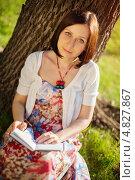 Девушка, сидя под деревом, читает книгу. Стоковое фото, фотограф Елена Ефимова / Фотобанк Лори