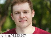 Купить «Портрет симпатичного мужчины средних лет», фото № 4833607, снято 15 июня 2013 г. (c) Данил Руденко / Фотобанк Лори
