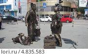 Купить «Рыночные отношения», фото № 4835583, снято 6 июня 2013 г. (c) Андрей Пешков / Фотобанк Лори