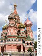 Купить «Москва, собор Василия Блаженного», фото № 4836371, снято 4 июня 2012 г. (c) Овчинникова Ирина / Фотобанк Лори