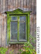 Старое окно в деревянном доме. Стоковое фото, фотограф Денис Веселов / Фотобанк Лори