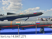 Купить ««Brahmos» - крылатая противокорабельная ракета», эксклюзивное фото № 4847271, снято 3 июля 2013 г. (c) Александр Алексеев / Фотобанк Лори