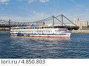 Купить «Крымский мост и навигация по Москва-реке», фото № 4850803, снято 14 июня 2013 г. (c) Pukhov K / Фотобанк Лори