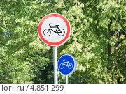 """Купить «Дорожные знаки """"Движение на велосипедах запрещено"""" и """"Велосипедная дорожка""""», эксклюзивное фото № 4851299, снято 14 июля 2013 г. (c) Александр Щепин / Фотобанк Лори"""