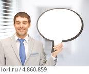 Купить «Успешный молодой бизнесмен в офисе с местом под текст», фото № 4860859, снято 8 апреля 2012 г. (c) Syda Productions / Фотобанк Лори