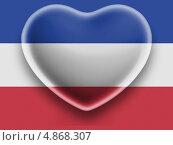 Купить «Прозрачное сердце на фоне флага Сербии и Черногории», иллюстрация № 4868307 (c) Клинц Алексей / Фотобанк Лори