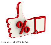Купить «Отличный процент», иллюстрация № 4869679 (c) WalDeMarus / Фотобанк Лори