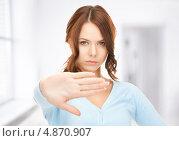 Купить «Недовольная девушка говорит стоп», фото № 4870907, снято 11 сентября 2010 г. (c) Syda Productions / Фотобанк Лори