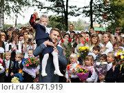 Купить «Балашиха, День знаний 1 сентября», эксклюзивное фото № 4871919, снято 1 сентября 2011 г. (c) Дмитрий Неумоин / Фотобанк Лори