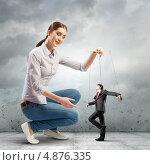 Купить «Как управлять людьми. Девушка кукловод и ее марионетка», фото № 4876335, снято 25 марта 2019 г. (c) Sergey Nivens / Фотобанк Лори
