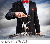 Купить «Концепция манипуляции. Бизнесмен-марионетка в руках кукловода», фото № 4876703, снято 20 мая 2019 г. (c) Sergey Nivens / Фотобанк Лори
