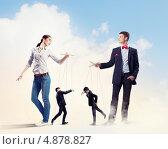 Купить «Концепция управления. Парень и девушка держат в руках бизнесменов-марионеток», фото № 4878827, снято 6 августа 2020 г. (c) Sergey Nivens / Фотобанк Лори