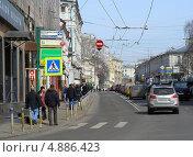 Купить «Улица Маросейка, Москва», эксклюзивное фото № 4886423, снято 11 апреля 2013 г. (c) lana1501 / Фотобанк Лори