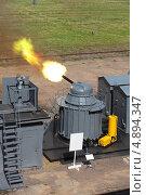 Купить «Испытание скорострельной шестиствольной корабельной пушки на военном полигоне», фото № 4894347, снято 3 июля 2013 г. (c) Игорь Долгов / Фотобанк Лори