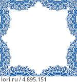 Синяя орнаментированная рамка. Стоковая иллюстрация, иллюстратор Александр Лукьянов / Фотобанк Лори