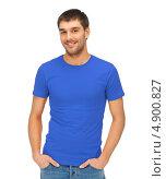 Купить «Привлекательный молодой человек в синей футболке», фото № 4900827, снято 7 октября 2012 г. (c) Syda Productions / Фотобанк Лори