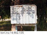 Сельский почтовый ящик (2013 год). Стоковое фото, фотограф Сергей Хрушков / Фотобанк Лори