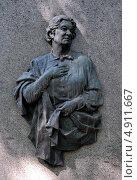 Купить «Памятник на могиле Е.П. Корчагиной-Александровской, Санкт-Петербург», фото № 4911667, снято 30 июля 2013 г. (c) Светлана Колобова / Фотобанк Лори