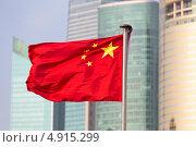 Купить «Флаг Китайской Народной Республики развевается на ветру на фоне небоскребов делового района Пудонг города Шанхая, Китай», фото № 4915299, снято 12 мая 2013 г. (c) Николай Винокуров / Фотобанк Лори
