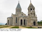 Церковь Сурб Аменапркич Казанчецоц, Шуши, Арцах (2013 год). Стоковое фото, фотограф Emelinna / Фотобанк Лори