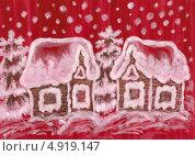 Купить «Рождественская - новогодняя открытка, Зимний пейзаж на малиновом фоне, гуашь», иллюстрация № 4919147 (c) ИВА Афонская / Фотобанк Лори