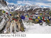Купить «Молитвенные флажки на перевале Чо Ла Пасс. Гималаи», фото № 4919923, снято 11 апреля 2013 г. (c) Оксана Гильман / Фотобанк Лори