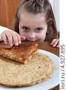 Купить «Девочка ворует блин», фото № 4927895, снято 23 февраля 2011 г. (c) Phovoir Images / Фотобанк Лори