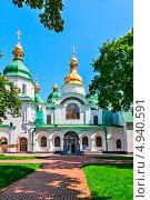 Купить «Собор Святой Софии, Киев, Украина», фото № 4940591, снято 5 августа 2013 г. (c) Игорь Симановский / Фотобанк Лори