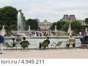 Париж (2012 год). Редакционное фото, фотограф Светлана Сейтназарова / Фотобанк Лори