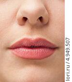 Купить «Рот и нос девушки», фото № 4949507, снято 12 апреля 2012 г. (c) Wavebreak Media / Фотобанк Лори