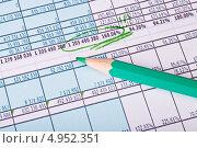Бизнес-таблица с колонками цифр и карандаш. Стоковое фото, фотограф Сергей Прокопенко / Фотобанк Лори