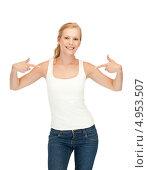 Купить «Счастливая девушка в джинсах и футболке показывает на себя руками», фото № 4953507, снято 20 мая 2019 г. (c) Syda Productions / Фотобанк Лори