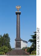 Купить «Стела города воинской славы в Туапсе», фото № 4961047, снято 8 июля 2013 г. (c) Николай Мухорин / Фотобанк Лори