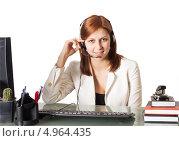 Оператор центра телефонной поддержки. Стоковое фото, фотограф oleksandr gurin / Фотобанк Лори