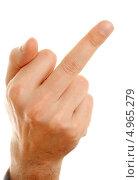 Купить «Мужчина показывает средний палец», фото № 4965279, снято 8 июня 2006 г. (c) Syda Productions / Фотобанк Лори
