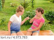 Купить «Две подружки», эксклюзивное фото № 4973783, снято 19 августа 2013 г. (c) Юрий Морозов / Фотобанк Лори