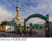 Центральная мечеть в Бишкеке (2013 год). Редакционное фото, фотограф Никита Майков / Фотобанк Лори