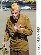 Купить «Ветеран Великой Отечественной войны. 9 мая 2013 года», эксклюзивное фото № 4977443, снято 9 мая 2013 г. (c) Михаил Ворожцов / Фотобанк Лори