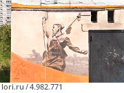 "Купить «Граффити ""Комбат"" на стене теплового пункта», эксклюзивное фото № 4982771, снято 17 августа 2013 г. (c) Алёшина Оксана / Фотобанк Лори"