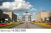 Купить «Триумфальная арка в Москве, таймлапс», видеоролик № 4983999, снято 20 августа 2013 г. (c) Кирилл Трифонов / Фотобанк Лори