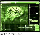 Результаты сканирования головного мозга на экране монитора. Зеленое тонирование. Стоковая иллюстрация, агентство Wavebreak Media / Фотобанк Лори