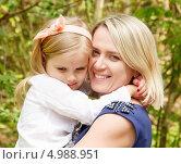 Мать и дочь. Стоковое фото, фотограф Tanya Lomakivska / Фотобанк Лори
